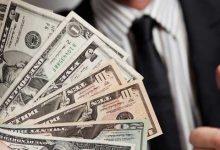 Parayı Nasıl Kazanabilirim