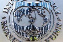 Türkiye ekonomisi 2020'de durgunluktan kurtulacak: IMF